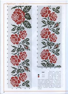Just Cross Stitch, Beaded Cross Stitch, Cross Stitch Borders, Cross Stitch Flowers, Cross Stitch Kits, Cross Stitch Charts, Cross Stitch Designs, Cross Stitching, Cross Stitch Patterns