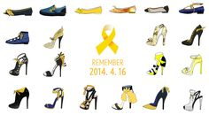 remember 20140416