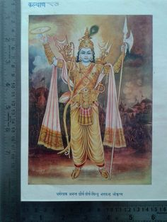 LORD Krishna as Warrior - Rare & Unique POSTER (Normal Paper, 6x9 Inches) - $4.99. This item is… Lord Krishna Poster Page from Old & Rare Hindu Religious Book Poster Size6 x 9 inches (Check picture for Exact Size) Poster ConditionOld & Rare, Perfect condition. Thin Paper QualityNormal Paper (100 GSM Approx.) PaymentBy Paypal Shipping $1.99 Worldwide (One time shipping charge) Shipping DiscountFREE SHIPPING for all additional posters ~ any size. When you buy and pay for more than 1... Shree Krishna, Krishna Art, Lord Ganesha, Lord Krishna, Lord Jagannath, Lord Vishnu Wallpapers, Spiritual Images, Religious Books, Unique Poster