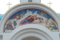 Church Interior, Fresco, Icons, Byzantine, Photos, Interiors, Fresh, Pictures, Symbols