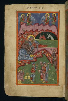 Gospels, Nativity and Adoration of the Magi, Walters Manuscript W.543, fol. 5v | Flickr - Photo Sharing!