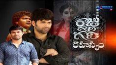 Exclusive interview with Raju Gari Gadhi movie team - Express TV