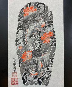 Foo Dog Tattoo, Oriental Tattoo, Sleeve Tattoos, Art Drawings, Unicorn, Tattoo Designs, Dragon, Art Work, Oni Tattoo