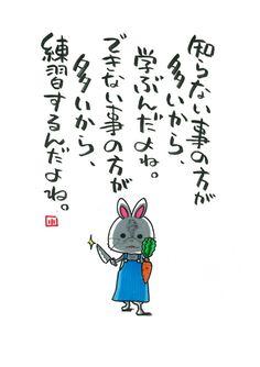 長野ガイド|ヤポンスキー こばやし画伯オフィシャルブログ「ヤポンスキーこばやし画伯のお絵描き日記」Powered by Ameba