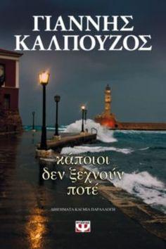 My Books, Books To Read, Best Wordpress Themes, Good Company, Ancient Greek, My World, Literature, Reading, Music