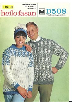 Lace Knitting, Knitting Patterns, Color Combinations, Flamingo, Mens Tops, Retro, Crafts, Personality, Craft Ideas