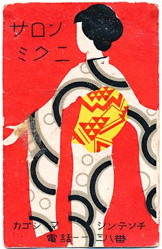 Japanese illustration, Kagoshima Xintiandi Salon Mikuni (鹿児島新天地・サロン ミクニ)