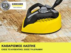 Καθαρισμός λάσπης Home And Garden, Home Appliances, How To Make, House Appliances, Appliances