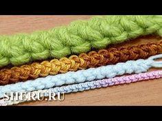 Crochet Romanian Lace Урок 47 Шнур гусеничка вязаный крючком