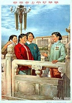 Good sisters at the conference of outstanding workers, Li Mubai, Jin Xuechen, 1964 - China Chinese Propaganda Posters, Chinese Posters, Propaganda Art, Chinese Quotes, Women In China, Old Shanghai, Communist Propaganda, Orient, Vintage China