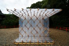 Hojo-an after 800 Years / Kengo Kuma