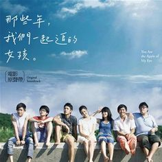 You are the apple of My eye : one of my fav Taiwan Movie