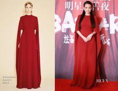 Shu Qi In Valentino – 2015 Bazaar Star Charity Night