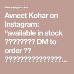 """Avneet Kohar on Instagram: """"available  in stock 🎀🎀🎀🎀🎀🎀🎀🎀 DM to order 😊💃 💃💃💃💃💃💃💃💃💃💃💃💃💃💃💃🎀💃💃💃💃💃💃💃💃💃🎀🎀🎀🎀🎀🎀 🎀🎀🎀🎀🎀🎀🎀🎀🎀🎀🎀🎀🎀🎀🎀🎀🎀🎀 •••••••••••••••••••••••••••• 🤳🏻 whatspp…"""""""