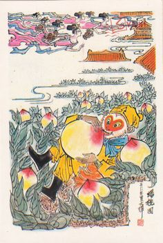 Journey to the West Postcard:Monkey King in the Peach Garden,Eating Peach