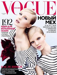 Vogue Russia October 2015 : Nastya Sten & Sasha Luss by Txema Yeste - the Fashion Spot