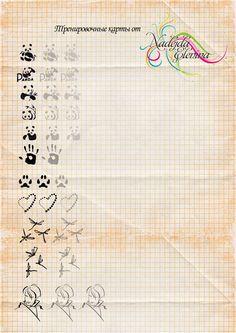Nail Art Diy, Cool Nail Art, Nail Courses, Basic Nails, Nail Inspo, Acrylic Nails, Nail Designs, Templates, Pattern
