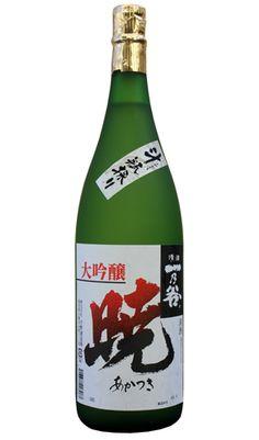 一乃谷(いちのたに) 暁 大吟醸斗瓶取り 1.8L【楽天市場】