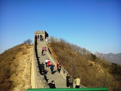 Badaling Wall Package Tour From Beijing