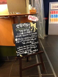 @ Info board: Second terminal shop at Narita Airport