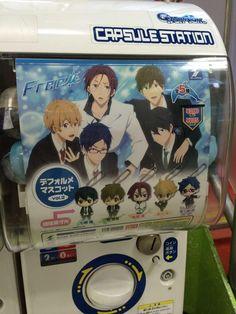Free! ~~ Gashapon machine in Japan offering series 2 figures.