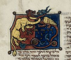 Detail of an initial-word panel Wa-yiqra (And the Lord called unto Moses) inhabited by two hybrid dragons, at the beginning of Leviticus. Hebrew from The Northern French Miscellany, Additional 11639 f. 51v, ca. 1277-1286