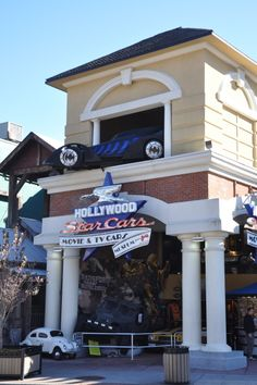 See all the famous cars from your favorite movies at Hollywood Star Cars on the Parkway in Gatlinburg.