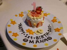 簡単1歳の誕生日ケーキ!本人も食べれる♪の画像                                                                                                                                                                                 More