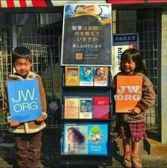 So cute! That's right. It'd beautiful to see ones that young enjoying the ministry and showing their love for Jehovah!