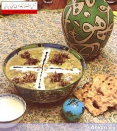 ash e reshteh .... a hearty persian noodle and herb soup. perfect for the wintertime and very filling. you can easily make it a vegetarian dish also.