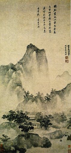 "I'm thinking a mountain in this Chinese watercolor style with ""Isaiah 52:7"" in a blocky, vertical font similar to the characters written here. -MRR"