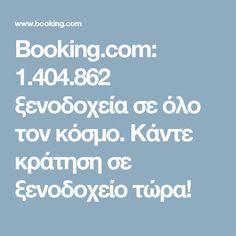 Booking.com: 1.404.862 ξενοδοχεία σε όλο τον κόσμο. Κάντε κράτηση σε ξενοδοχείο τώρα!