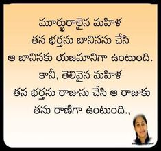 Husband And Wife Love Quotations In Telugu 999 Quotesaddacom