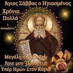 Name Day, Wise Words, Saints, Father, Angels, Movie Posters, Icons, Quotes, Recipes