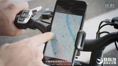 Nuevo Yunbike X1, un nuevo concepto de bicicleta con motor