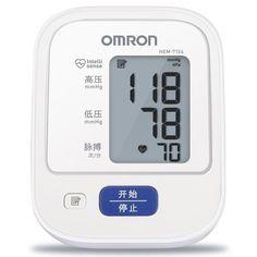 用上電子血壓計,時刻檢測家人健康 - 每日頭條