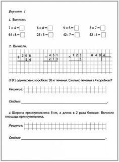 гдз русский язык и культура речи дунев