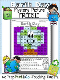 playtime puzzles (highlights™ sticker hidden pictures®)   products
