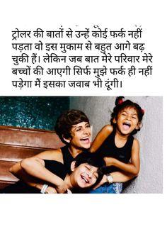 Indian Parenting, Daughter, Movie Posters, Movies, Films, Film Poster, Cinema, Movie, Film