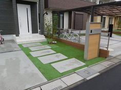 Walkway, Sidewalk, Construction, Exterior, Garden, Home Decor, Building, Garten, Decoration Home
