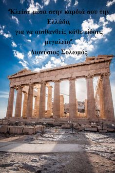 Greek Flag, Acropolis, Greek Quotes, Athens Greece, Marina Bay Sands, Quotes To Live By, Heaven, Earth, Building