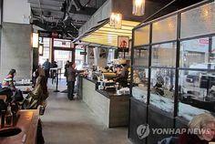 법원, 돈 주고 홍보글 올린 카페베네 행위 '소비자 기만' 판결 #korea #insight #법원