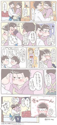 【おそ松さん】ほろにがいしふらいんぐ_24(6つ子マンガ)