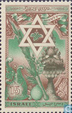 1950 Israel - Jewish new year