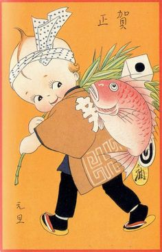 Kwepie on a Japanese New Year's card - Japan - c.1910s-1930s