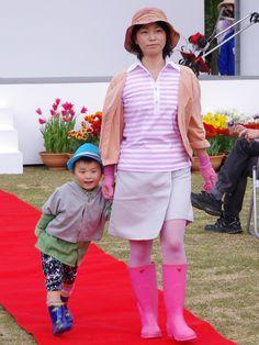 Farm in the parent-child