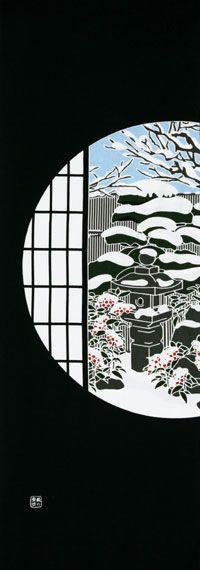 手ぬぐい「冬障子越し」 Art Folder, Japanese Art, Japanese Patterns, Japan Design, Japan Image, Japanese Woodblock Printing, Illustration Art, Art, Prints