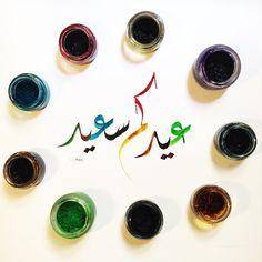 #mulpix عيدكم سعيد #أهنئكم بعيد الفطر السعيد تقبل الله منا ومنكم صالح الأعمال #ديواني #خط #خط -عربي #مشق #مجسمات #نحت #رسم #تصميم #تصوير #الخط -العربي #ابداع #لوحة #لوحات #لوحة #لوحات #فن #فنون #فن -تشكيلي