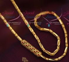 Double Design Fancy Chain 24 Inches With Mugappu Mope Gold Chain Design, Gold Bangles Design, Gold Jewellery Design, Latest Gold Design, Gold Mangalsutra, Gold Jewelry Simple, Jewelry Showcases, Gold Chains, Pendant Jewelry