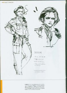 mgs peace walker - yoji shinkawa